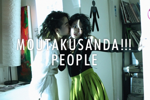 "「MARU presents ""Energetic Crews"" 3rd」MOUTAKUSANDA!!! PEOPLE vol.2"