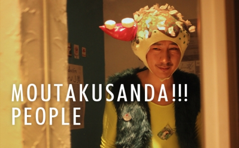 MOUTAKUSANDA!!! PEOPLE vol.3@JACARANDA