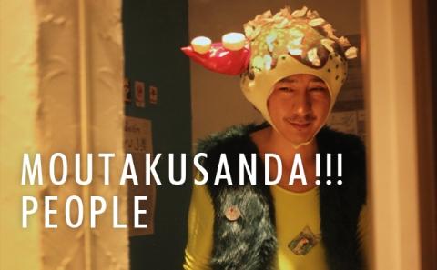 MOUTAKUSANDA!!! PEOPLE vol.3@JACARANDA