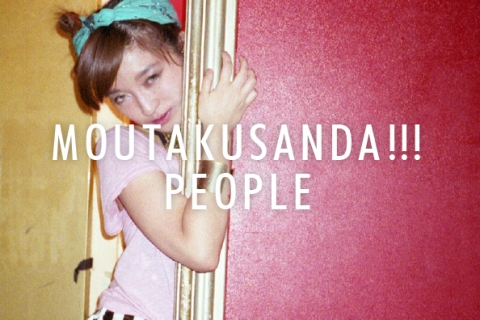 MOUTAKUSANDA!!! PEOPLE vol.4 @SOUNDGRAM3rd Aniv.