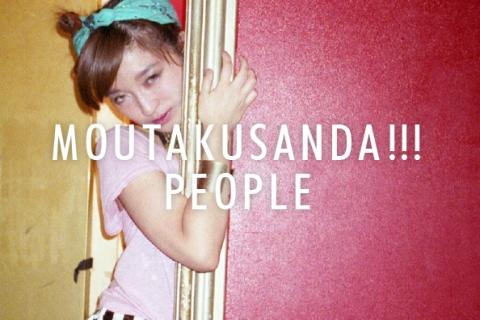 MOUTAKUSANDA!!! PEOPLE vol.4 @SOUNDGRAM3rd Aniv.