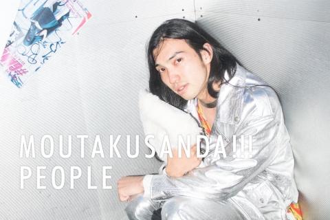 MOUTAKUSANDA!!! PEOPLE vol.5 - ITAL TEK & Puzzle Japan Tour